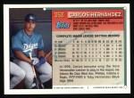 1994 Topps #353  Carlos Hernandez  Back Thumbnail