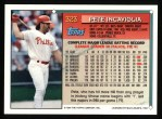 1994 Topps #323  Pete Incaviglia  Back Thumbnail