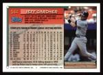 1994 Topps #544  Jeff Gardner  Back Thumbnail