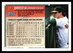 1994 Topps #17  Lance Blankenship  Back Thumbnail