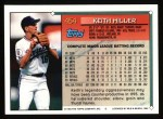 1994 Topps #454  Keith Miller  Back Thumbnail