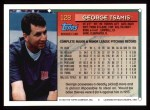 1994 Topps #128  George Tsamis  Back Thumbnail