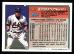 1994 Topps #302  Howard Johnson  Back Thumbnail