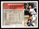 1994 Topps #30  Kirt Manwaring  Back Thumbnail
