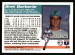 1995 Topps #44  Bret Barberie  Back Thumbnail