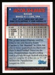 1995 Topps #6  Jacob Shumate  Back Thumbnail