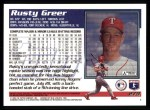1995 Topps #279  Rusty Greer  Back Thumbnail