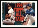 1995 Topps #392   -  Greg Maddux  /  David Cone All-Star Front Thumbnail