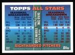 1995 Topps #392   -  Greg Maddux  /  David Cone All-Star Back Thumbnail