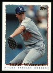 1995 Topps #204  Todd Worrell  Front Thumbnail