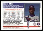 1995 Topps #46  Ken Hill  Back Thumbnail