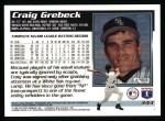 1995 Topps #343  Craig Grebeck  Back Thumbnail