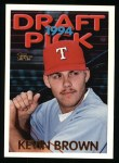 1995 Topps #456  Kevin Brown  Front Thumbnail