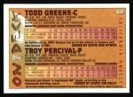 1995 Topps #633  Todd Greene  Back Thumbnail