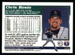 1995 Topps #320  Chris Bosio  Back Thumbnail