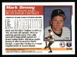 1995 Topps #378  Mark Dewey  Back Thumbnail