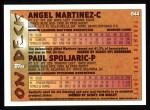 1995 Topps #644  Paul Spoljaric  Back Thumbnail