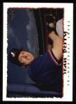 1995 Topps #530  Sean Berry  Front Thumbnail
