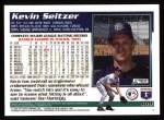 1995 Topps #309  Kevin Seitzer  Back Thumbnail