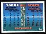 1995 Topps #391   -  Mike Piazza  /  Mike Stanley All-Star Back Thumbnail