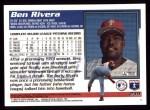 1995 Topps #239  Ben Rivera  Back Thumbnail