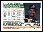 1995 Topps #593  Steve Ontiveros  Back Thumbnail
