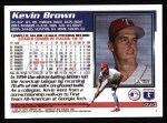 1995 Topps #575  Kevin Brown  Back Thumbnail