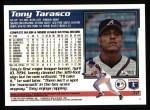 1995 Topps #32  Tony Tarasco  Back Thumbnail