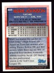 1995 Topps #605  Mark Johnson  Back Thumbnail