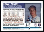 1995 Topps #58  Mike Timlin  Back Thumbnail
