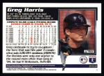 1995 Topps #268  Greg Harris  Back Thumbnail