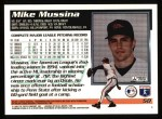 1995 Topps #50  Mike Mussina  Back Thumbnail