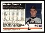 1995 Topps #219  Kevin Rogers  Back Thumbnail