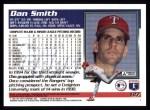 1995 Topps #127  Dan Smith  Back Thumbnail
