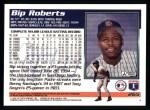 1995 Topps #265  Bip Roberts  Back Thumbnail