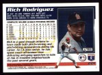 1995 Topps #601  Rich Rodriguez  Back Thumbnail