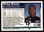 1995 Topps #35  Ricky Bones  Back Thumbnail