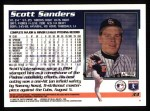 1995 Topps #33  Scott Sanders  Back Thumbnail