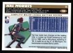 1996 Topps #158  Hal Morris  Back Thumbnail