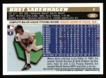 1996 Topps #292  Bret Saberhagen  Back Thumbnail
