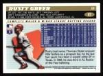 1996 Topps #87  Rusty Greer  Back Thumbnail