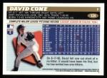 1996 Topps #124  David Cone  Back Thumbnail