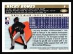 1996 Topps #396  Ricky Bones  Back Thumbnail