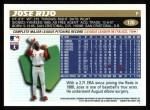 1996 Topps #120  Jose Rijo  Back Thumbnail