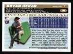 1996 Topps #416  Bryan Rekar  Back Thumbnail