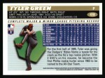 1996 Topps #418  Tyler Green  Back Thumbnail