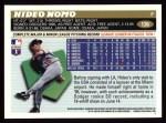 1996 Topps #136  Hideo Nomo  Back Thumbnail