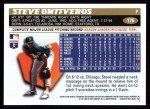 1996 Topps #176  Steve Ontiveros  Back Thumbnail