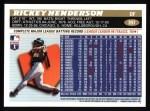 1996 Topps #397  Rickey Henderson  Back Thumbnail