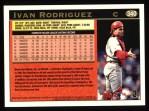 1997 Topps #340  Ivan Rodriguez  Back Thumbnail
